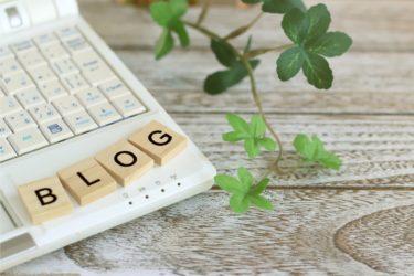 ブログ初心者がTHE THOR(ザ・トール)にテーマ変更した3つの理由
