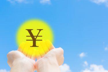 【株】配当金4つの受取方法@おすすめはどれ?特徴や注意点をまとめ
