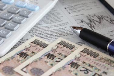 パナソニックの配当金はいつ?2019年度の利回り最新情報をまとめ