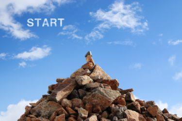 ブログで副業を始めるきっかけとなった3つのことをまとめ
