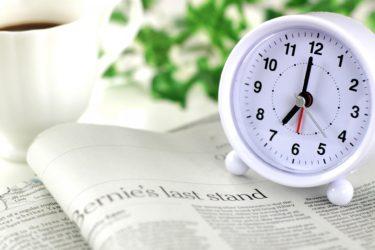 イチローの睡眠時間はどれくらい?偉人たちの寝る時間を徹底比較