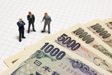 【2020年】北の達人株主優待が届いた!商品と配当利回り最新情報