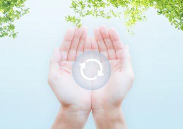 パソコン無料回収のリネットジャパンを使ってみた@利用手順をまとめ