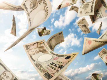 【書評】10万円から始める!割安成長株で2億円(弐億貯男)の感想